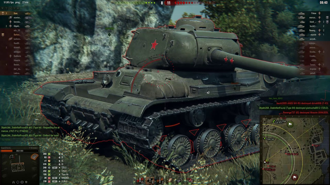 quickybaby wot mod