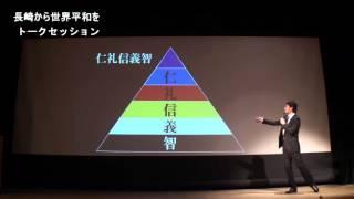 神道から学ぶ。シラス国とは何なのか? 小坂達也講話