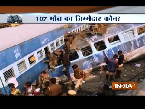 Thumbnail: Patna-Indore Train Accident: 107 Killed, 150 Injured near Kanpur