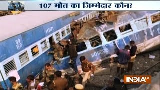Patna-Indore Train Accident: 107 Killed, 150 Injured near Kanpur