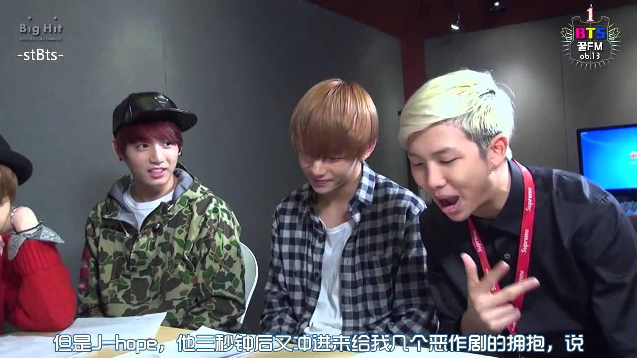 【stBts中字】BTS 蜜 FM 06.13 1st BTS birthday 防弹少年团  720p