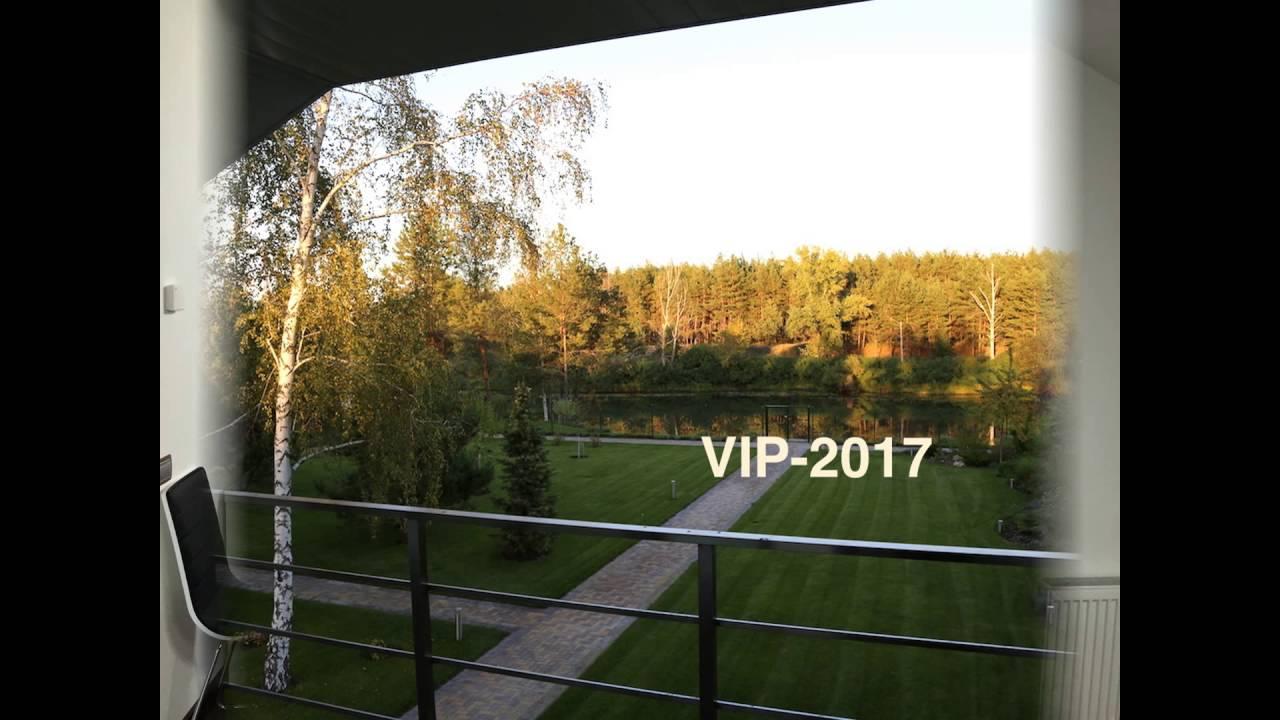 Купить дом под Киевом, с. Гора, Бориспольский район - YouTube