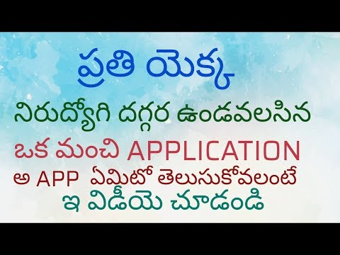 how to get free job alerts on your mobile for free ||telugu||srinivastechtuts