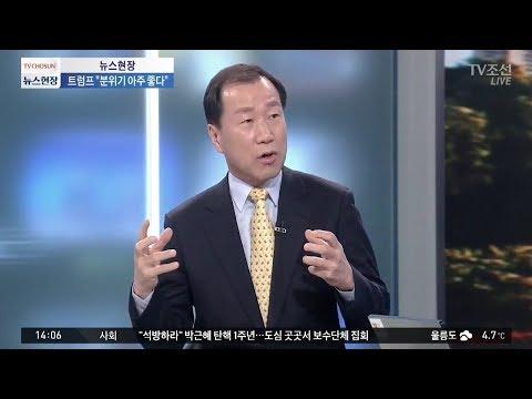민주당 강타한 '미투'…어디까지 이어지나 [뉴스현장]