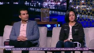 مساء dmc - حسام شاكر
