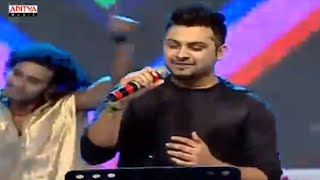 Seethakalam Song Performance @ S/o Satyamurthy Audio Launch Live || Allu Arjun, Samantha Video