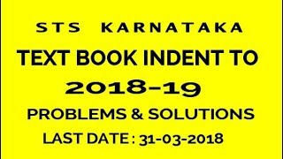 STS! TEXT BOOK INDENT SUBMISSION 2018-19