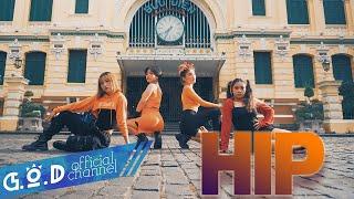 [KPOP IN PUBLIC] [BƯU ĐIỆN THÀNH PHỐ] 마마무(MAMAMOO) - HIP |Dance Cover 커버댄스| By G.O.D From Vietnam