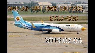 2019.07.06 タイ南部スラーターニー空港からドンムアン空港までの機内か...