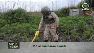 F-1 əl qumbarası tapılıb - Kəpəz TV