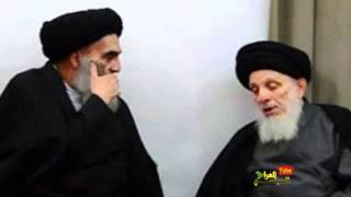 فلم زيارة المرجع الاعلى السيد السيستاني للمراجع في الحوزة وكلامه للزائرين Imam Sistani Video 2011