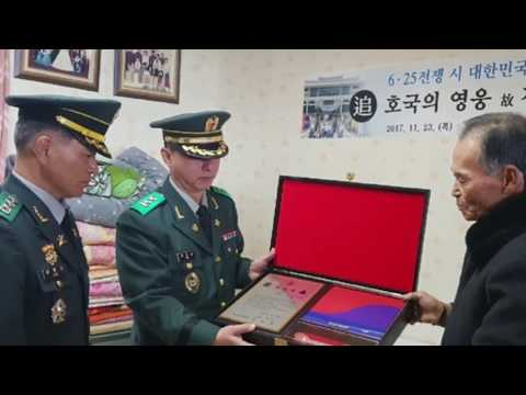KOREAN WAR Killed in Action - Missing Korean Laborer Identified and Ceremony