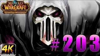 World of Warcraft - Warlords of Draenor - Железный фронт #203