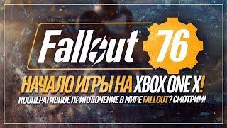 Война. Война изменилась ● Fallout 76 | Xbox One X