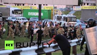 Ukraine: Intense clashes erupt as activists trash Kiev mall building site(Clashes broke out between dozens of protesters and police with the support of Titushky on Tuesday as they made attempts to trash a construction site planned ..., 2015-05-19T21:22:58.000Z)