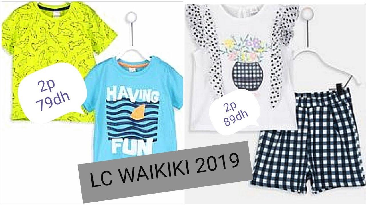 29f2e6225 ملابس الاطفال للعيد من محل السي وايكيكي LC Waikiki 2019 ...
