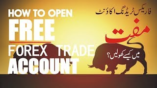 HOW TO OPEN FREE FOREX TRADING ACCOUNT