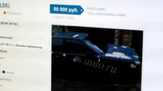 Продажа подержанных автомобилей в Москве(, 2012-12-16T19:55:20.000Z)