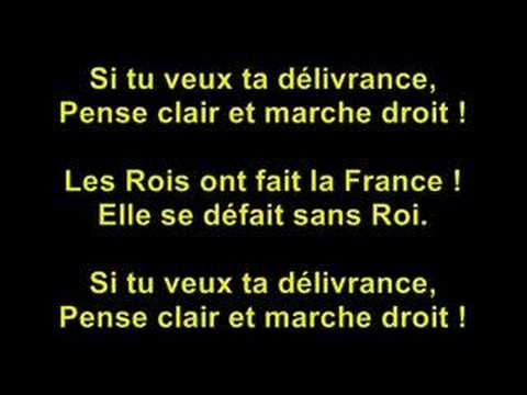 ♫ 19?? - La Royale - version 1/4 ♪