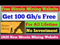 Gekkoscience NewPac - USB BTC Mining (100 GH/s + on ...