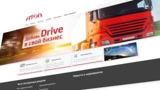 О тахографе ATOL Drive 5(Представляем цифровой тахограф нового поколения АТОЛ Drive 5. Обладая целым рядом конкурентных преимуществ,..., 2014-02-12T12:43:52.000Z)