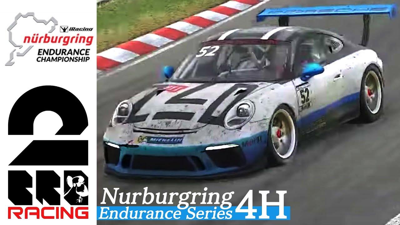 LIVE【iRacing】兄者ソロ4時間耐久!Nurburgring Endurance Series 【2BRO.】