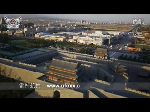 中国.山西.大同  Da Tong city ,Shanxi Province in northern China