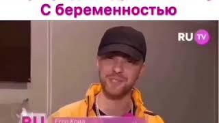 Егор Крид поздравил Нюшу с беременностью
