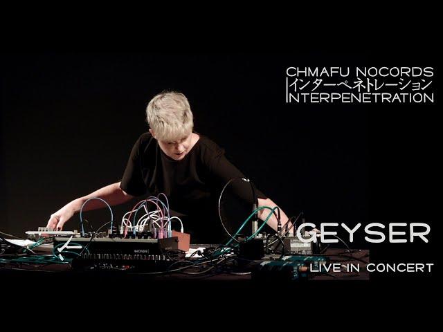 GEYSER @ Interpenetration 1.9.1