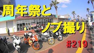 2018年4月7日(土)・8日(日)に開催された、ナップス広島11周年祭& 広...
