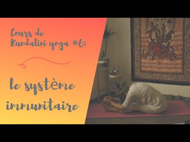 cours de kundalini yoga #6 : le système immunitaire