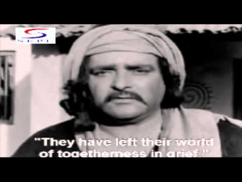 Toot Gayi Hai Mala - Kavi Pradeep - HARISHCHANDRA TARAMATI - Prithviraj Kapoor, Jaymala