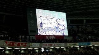 2011 J2 #37 FC東京 x ジェフ千葉 東京サポーターの応援風景.