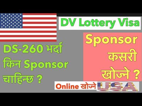How to find DV winner sponsor   What criteria for sponsor   Why need sponsor for DS-260   Xpress