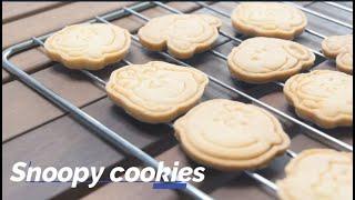 [홈베이킹]  재료 6개 기본 쿠키만들기, 귀여운 스누…
