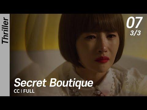 [CC/FULL] Secret Boutique EP07 (3/3)   시크릿부티크