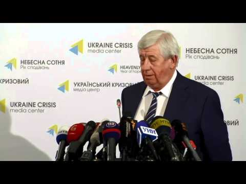Viktor Shokin, The Prosecutor General of Ukraine.  UCMC-16.0
