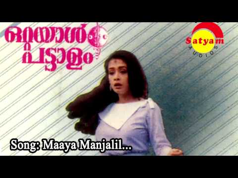 Maaya manjalil - Ottayal pattaalam