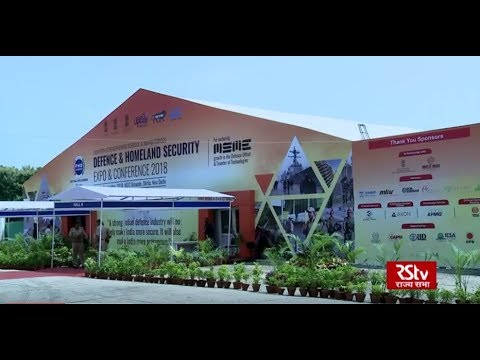 Defence & Homeland Security Expo 2018 inaugurated