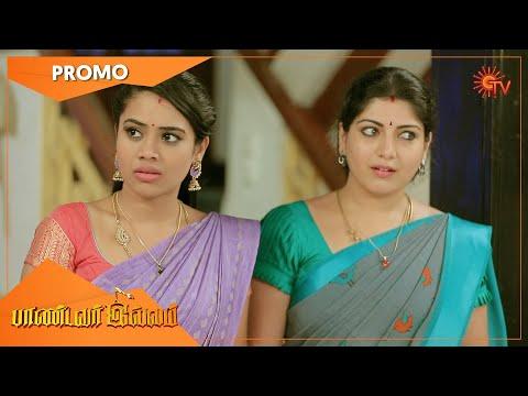 Pandavar Illam - Promo   15 Sep 2021   Sun TV Serial   Tamil Serial