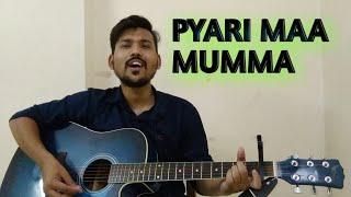 MUMMA  PYARI MAA MUMMA | # KAILASH KHER | NEW VIDEO OF MINE 2018