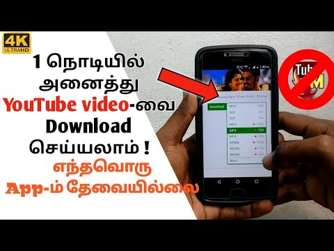 How To Download Youtube Videos In Tamil Intertech Tamil Youtube