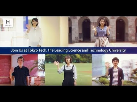 Tokyo Tech School of Engineering (English subtitles)