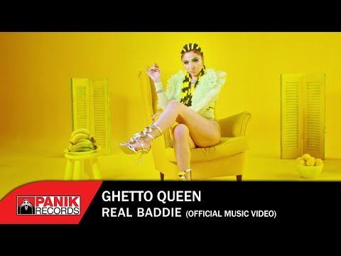 Ghetto Queen - Real Baddie