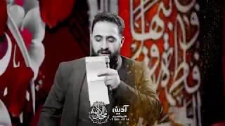 حـيـدريـم قـلـنـدرم  |  الرادود محمد فصولي الكربلائي  |  مولد أمير المؤمنين عليه السلام