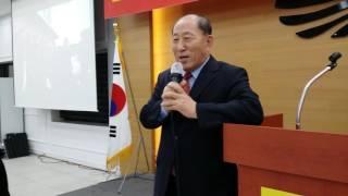 ☆정도영 예비역 해병 준장 해병대전우 태극기집회 탄핵기…