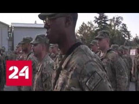 Пентагон рассказал о сексуальных преступлениях американских военных - Россия 24