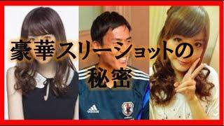 サッカー選手の長谷部誠とその妻・佐藤ありさが、妻の親友・桐谷美玲を...
