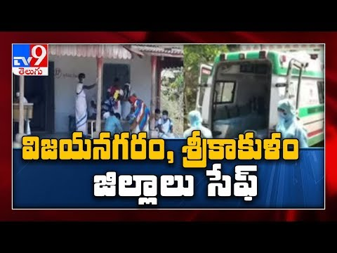 According To The National Insurance Crime Bureau Which Was The Most Stolen Car In The U.S. In 2016 - Good News : Vizianagaram, Srikakulam districts are in Safe zone from Coronavirus - TV9