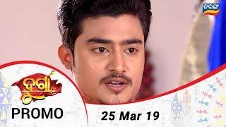 Durga | 25 March 19 | Promo | Odia Serial - TarangTV